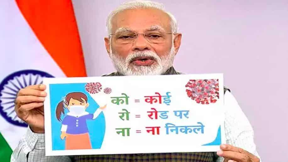 Prime Mninster Modi During Corona Virus Speech